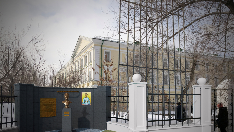Оренбургский благотворительный фонд «Евразия» приглашает спонсоров и меценатов