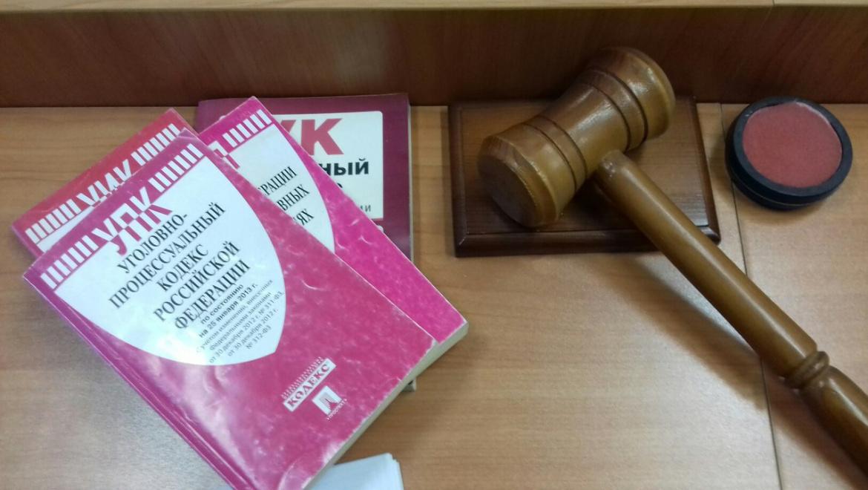 Признан виновным в получении взятки в особо крупном размере