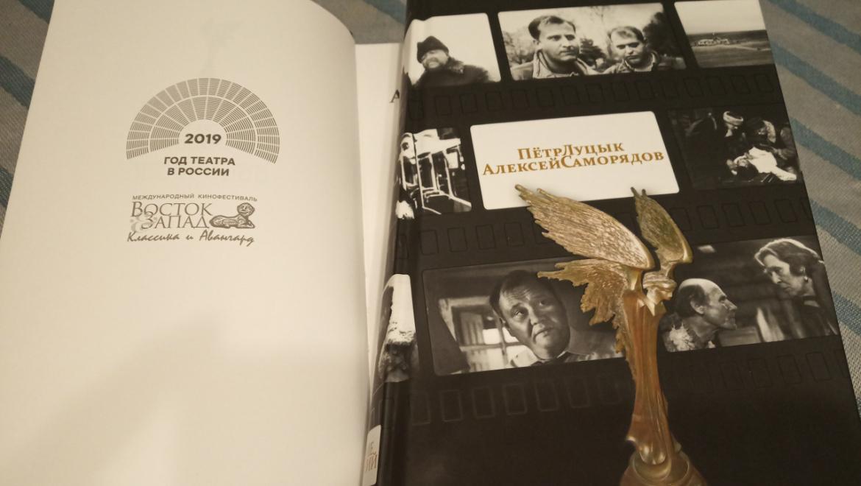Вышел новый тираж «Собрание сочинений» П.Луцыка и А.Саморядова