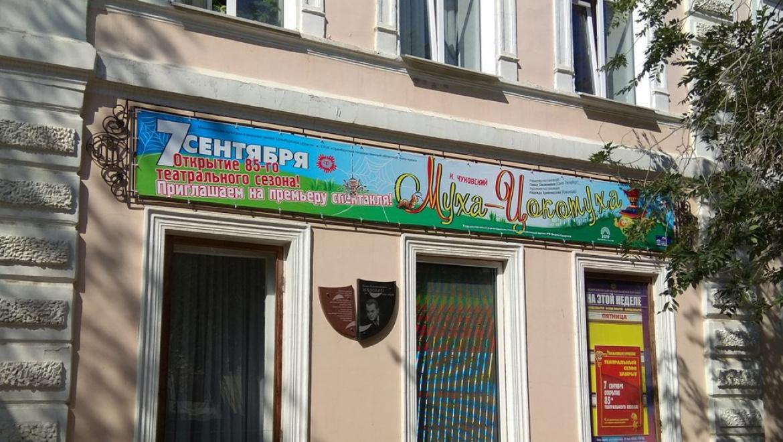 Оренбуржцев ждет уличное театрализованное представление