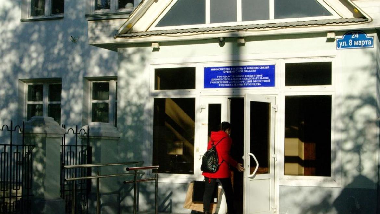 «Аксаковские дни» в Оренбурге откроются выставкой пленэрных работ