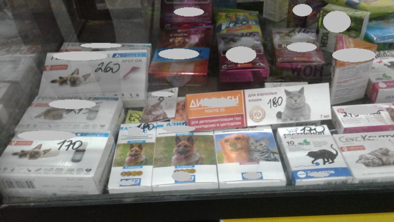 В магазине Оренбурга выявлены контрафактные препараты для животных