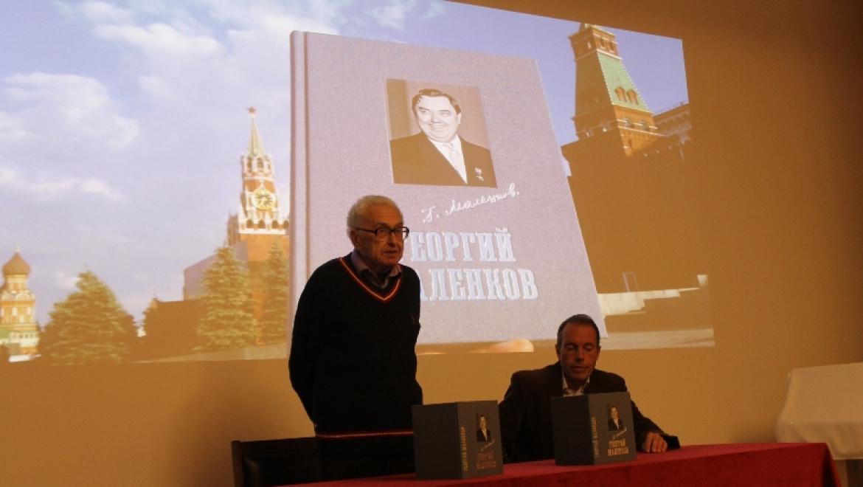 Завершился визит в Оренбургскую область семьи Маленковых