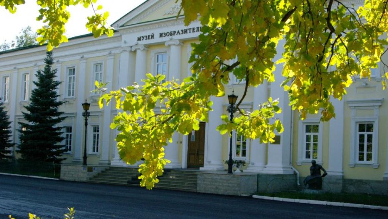 Выставка произведений в Оренбурге из собрания Эрмитажа