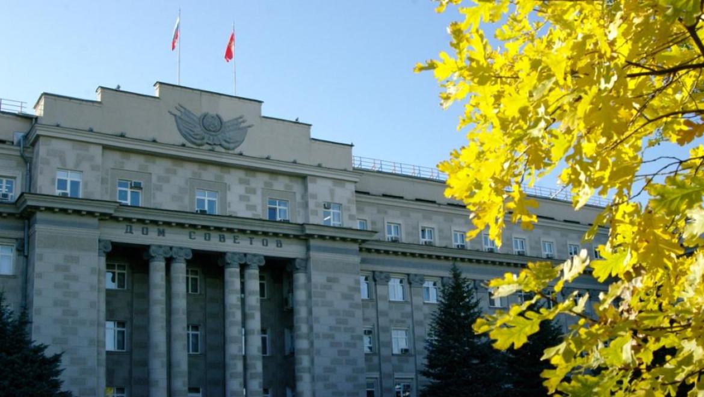 План работы губернатора и Правительства области с 28 октября по 4 ноября 2019 года