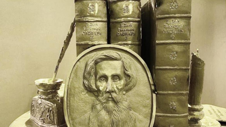В Оренбурге будет установлен памятник словарю Даля