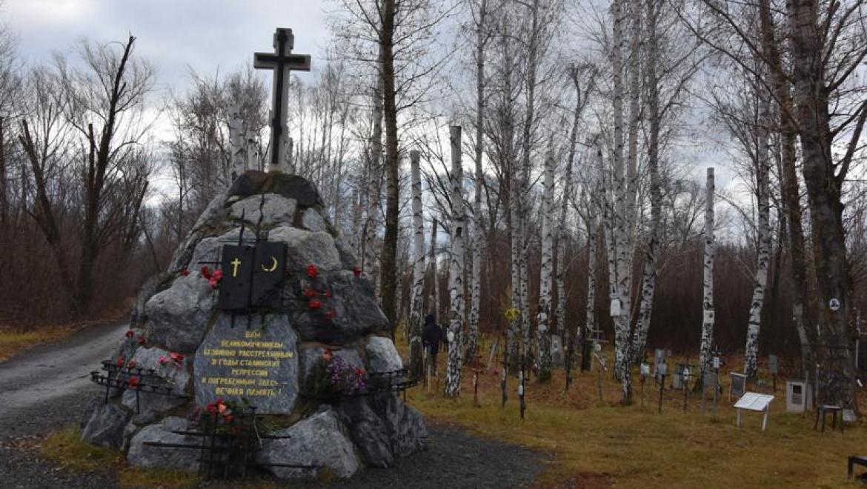 В Оренбурге почтили память жертв политических репрессий
