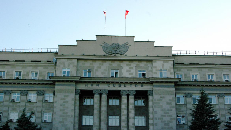 План работы губернатора и Правительства области с 5 по 11 ноября 2019 года