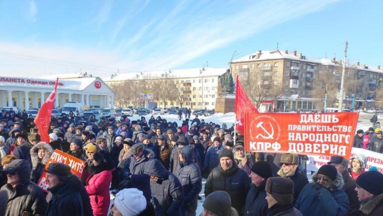 В Орске состоится митинг против ухудшения условий жизни