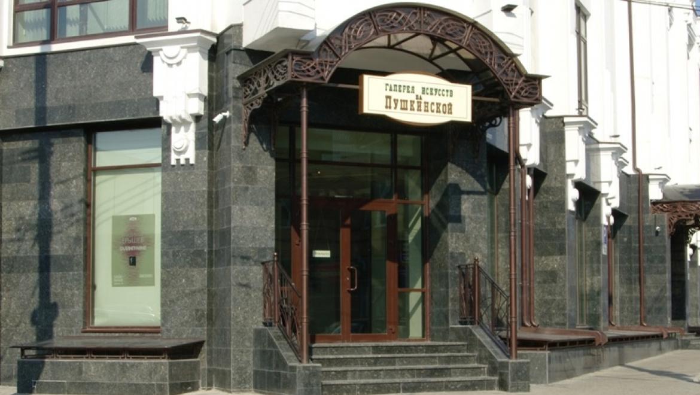 """Галерея искусств """"На Пушкинской"""" приглашает всех желающих на лекцию"""
