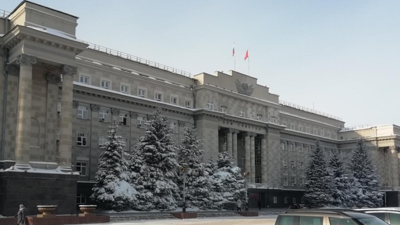План работы губернатора и Правительства области с 27 января по 2 февраля 2020 года