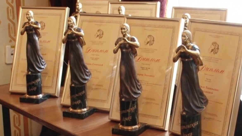 Прием работ на соискание Всероссийской литературной Пушкинской премии «Капитанская дочка»