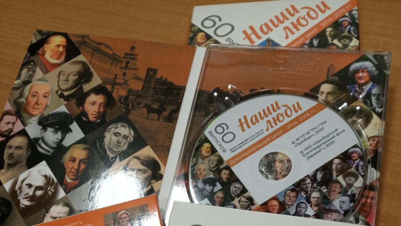 Оренбургский благотворительный фонд «Евразия» проведет в Новотроицке два мероприятия