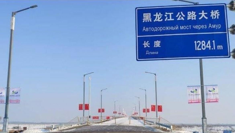Временно приостановлен въезд в РФ гражданам Китайской Народной Республики