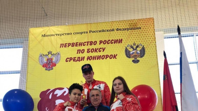 Оренбургская спортсменка Екатерина Радионова - победитель первенства России по боксу
