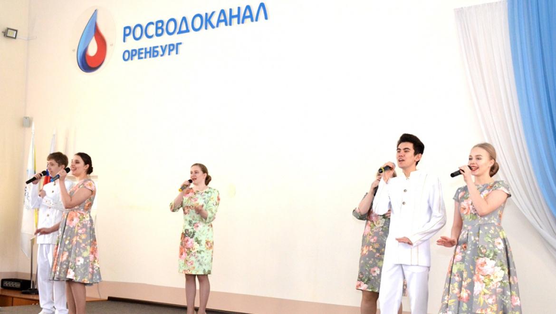 В «Росводоканал Оренбург» отметили День работника ЖКХ
