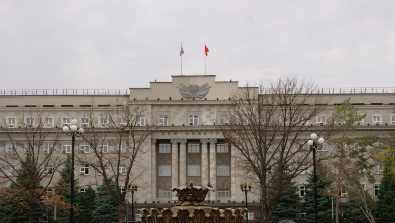 План работы губернатора и Правительства области с 20 по 26 апреля 2020 года