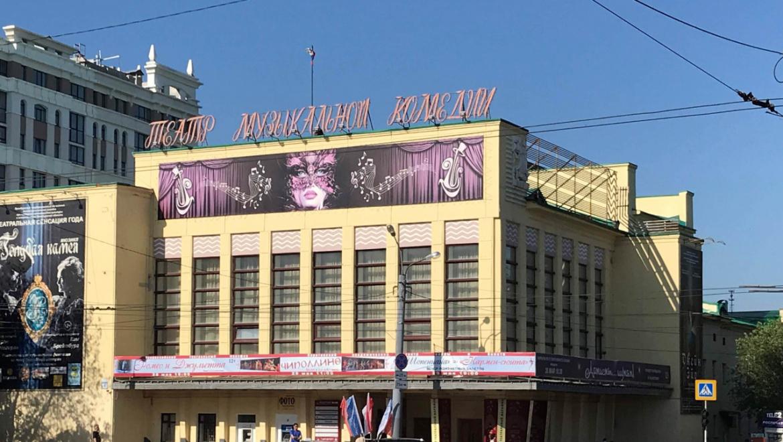 Оренбургская музкомедия обновляет любимую «Хануму»