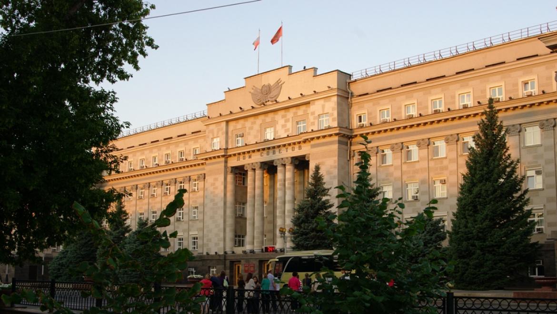 План работы губернатора и Правительства области с 22 по 28 июня 2020 года