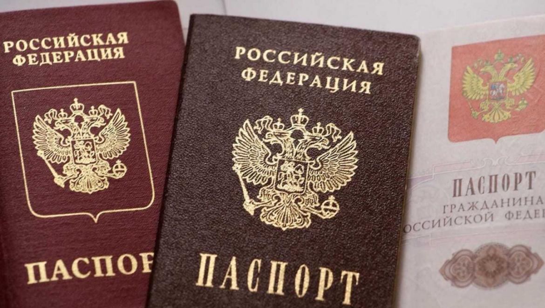 Водительские удостоверения и паспорта граждан Российской Федерации считаются действительными до 31 декабря 2020 года