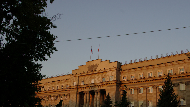 План работы губернатора и Правительства Оренбургской области с 31 августа по 7 сентября 2020