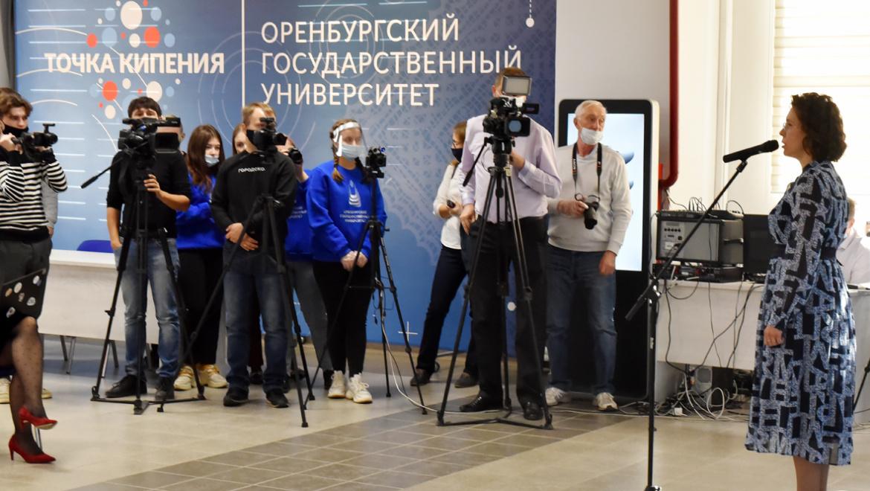 В ОГУ состоялось открытие площадки «Точка кипения ОГУ»