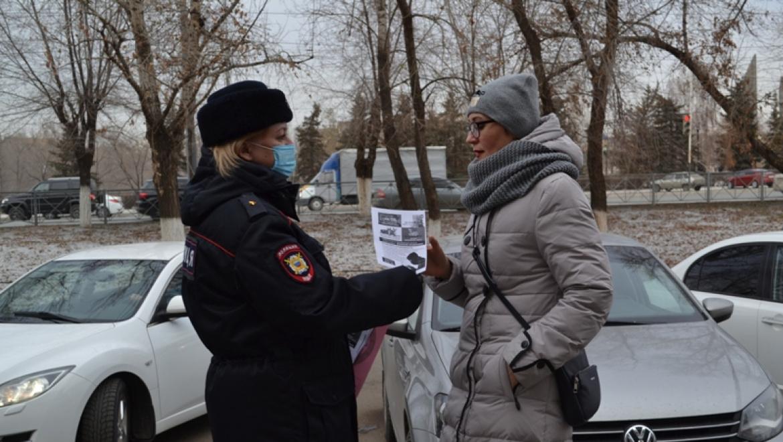 День профилактики дистанционных хищений в Оренбурге