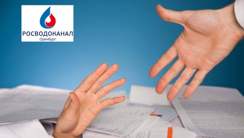 Стартовала акция «Дни помощи должникам»