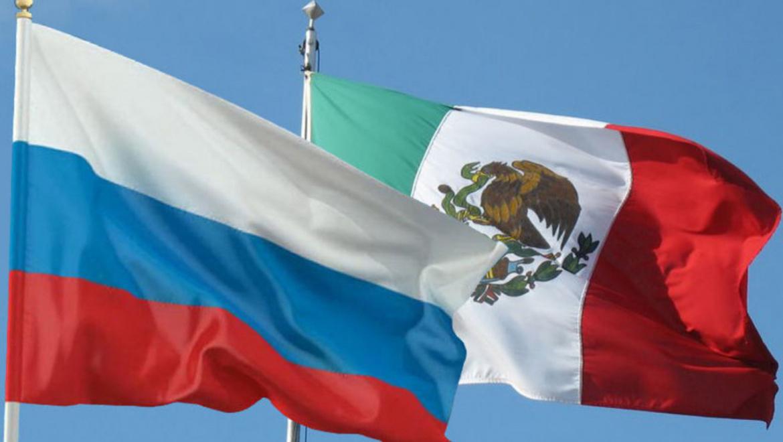 130-летие со дня установления дипломатических отношений между Мексикой и Россией
