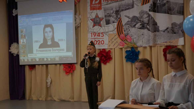 Росгвардейцы Оренбуржья приняли участие в акции по увековечиванию памяти о подвиге Екатерины Устиненковой