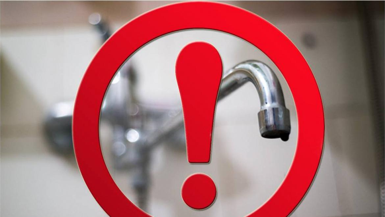 Где не будет воды в Оренбурге 16 декабря 2020