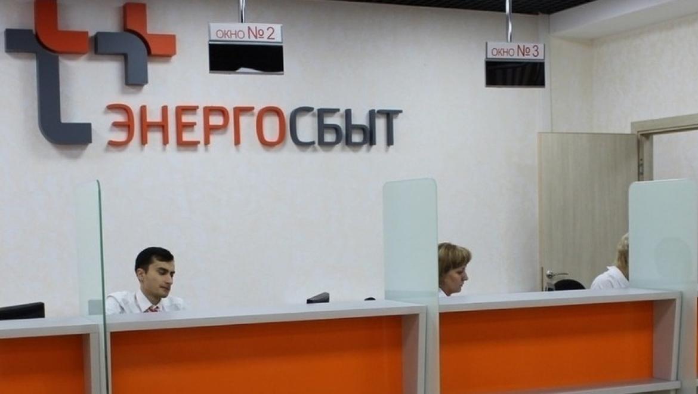 Жители трёх городов Оренбуржья получили корректировку платы за отопление