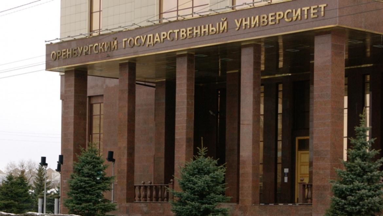 25 января - День российского студенчества, Татьянин день
