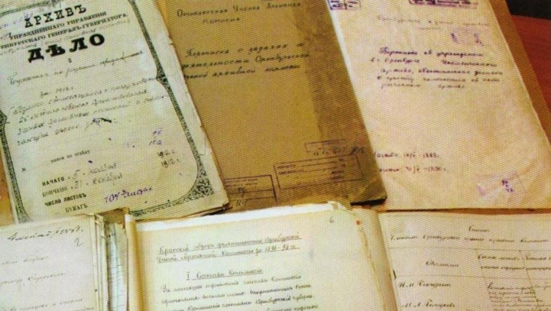 По инициативе оренбургской стороны состоится Российско-казахстанский форум архивных служб
