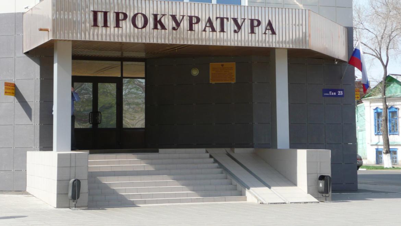 В прокуратуре Оренбургской области обсуждены результаты работы