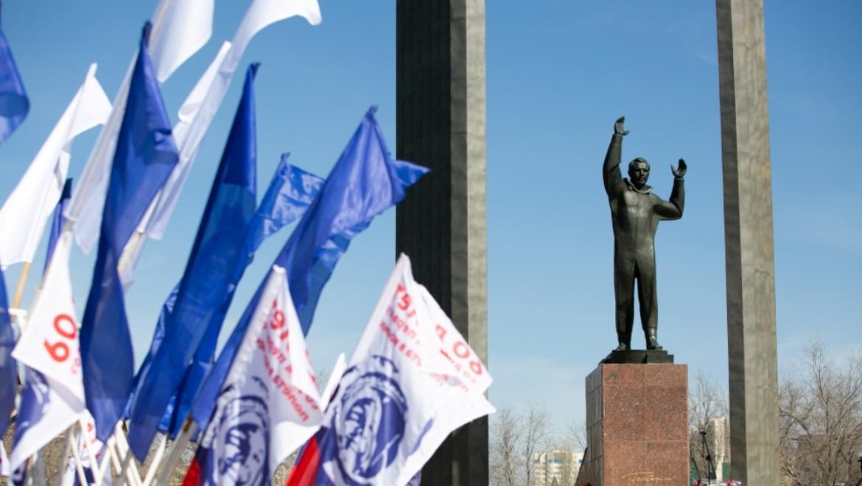 Оренбург отмечает 60-летие полета в космос Гагарина