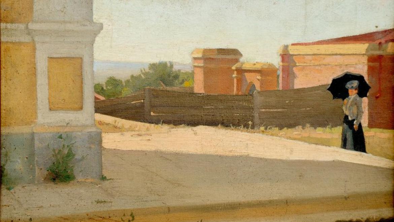 Экскурсия по экспозиции музея «Художник и город»