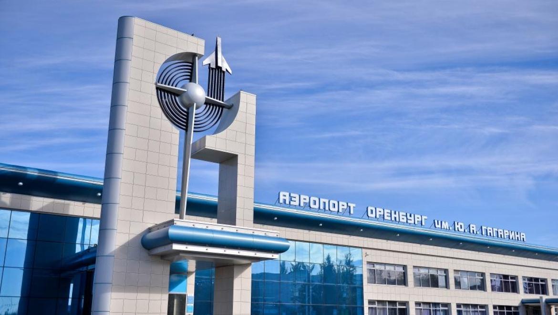 Возобновлена работа автобусного маршрута «г. Оренбург – Аэропорт – г. Оренбург»