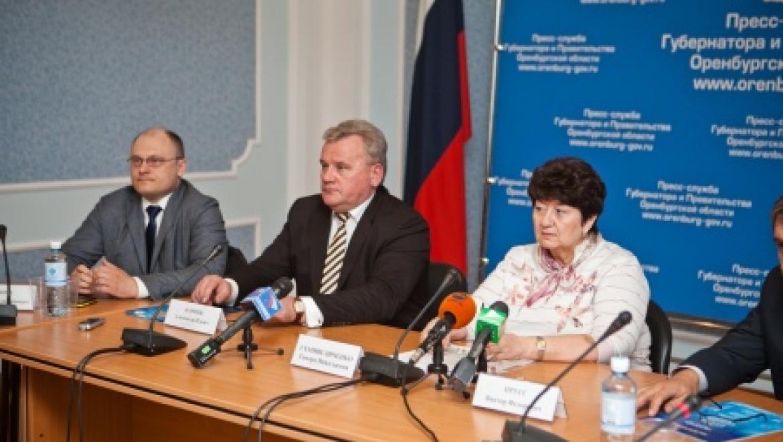 Работа больниц города Оренбурга в статусе государственных: первые итоги