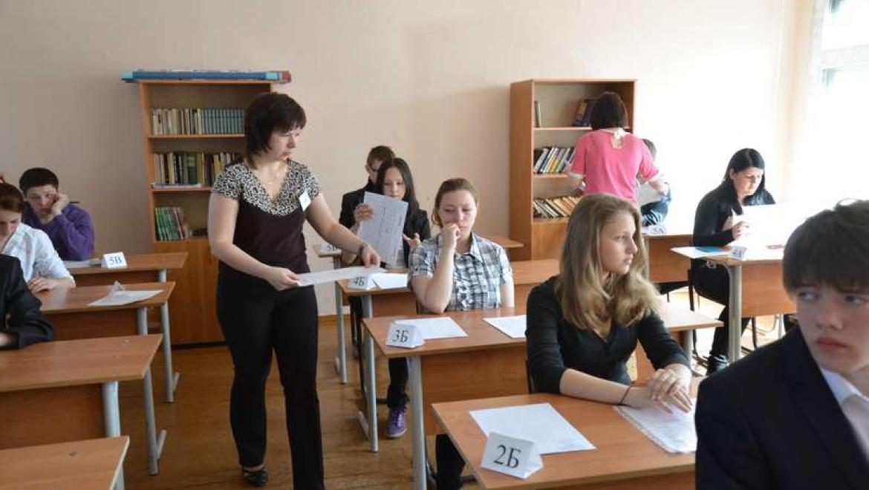 Более 19 тысяч девятиклассников приняли участие  в пробном экзамене по русскому языку
