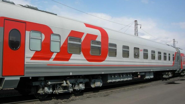 Дополнительные поезда на майские праздники