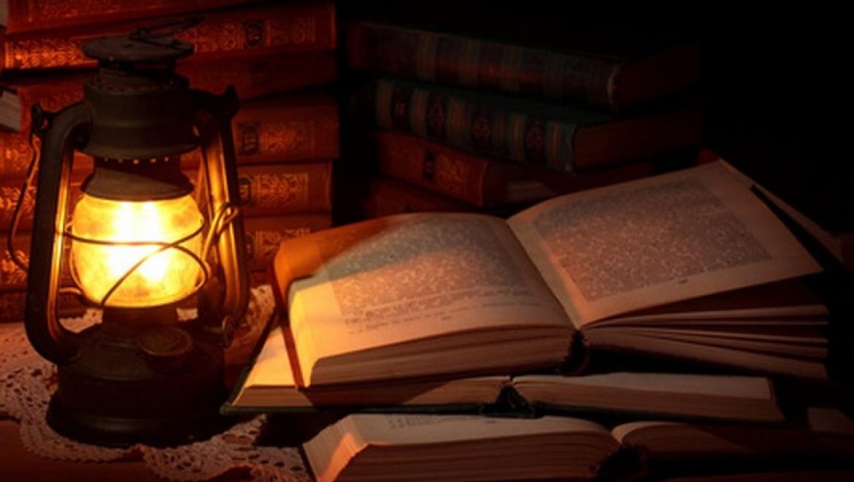 Муниципальные библиотеки примут участие в акции «Библионочь»