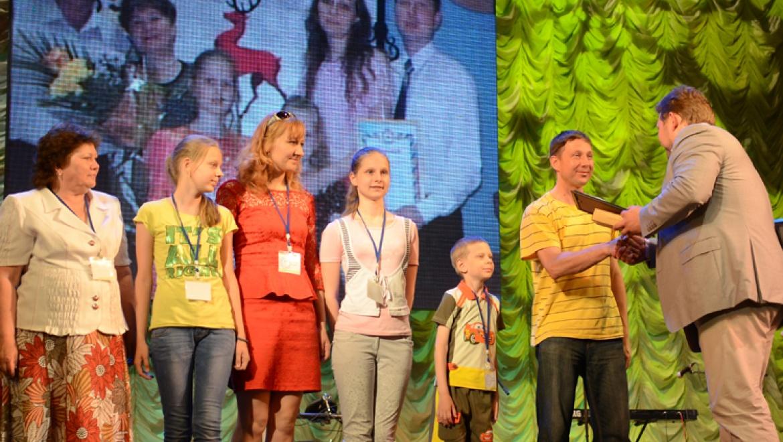 Оренбургская семья - победитель окружного фестиваля