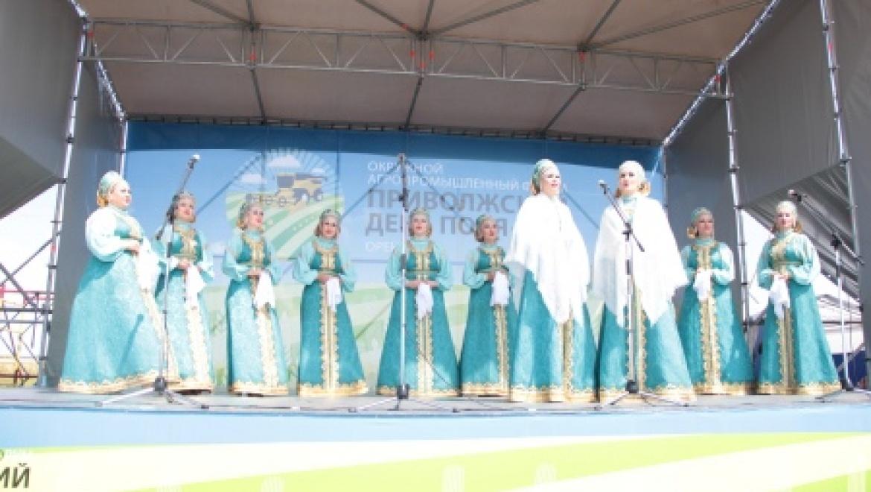 «Приволжский день поля-2014» - официальное открытие