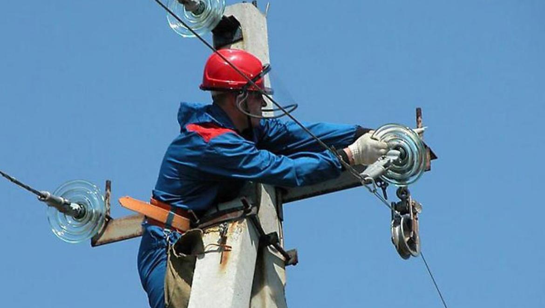 Информация об отключении электроэнергии