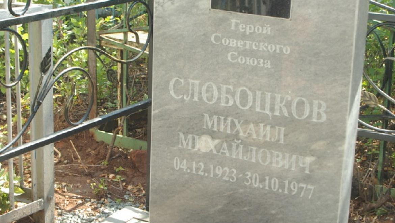 В Оренбурге восстанавливают памятники Героям Великой Отечественной войны
