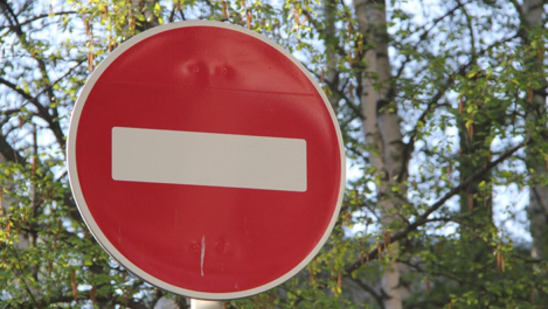 С 5 августа по 4 сентября прекращено движение по ул. Расковой