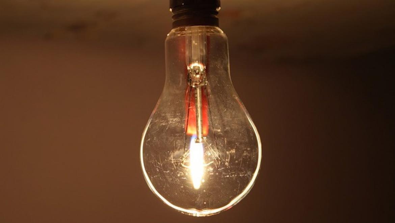 Отключение электроэнергии на 11 августа
