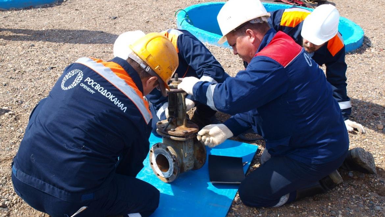 «Оренбург Водоканал» повышает эффективность систем водоснабжения и водоотведения