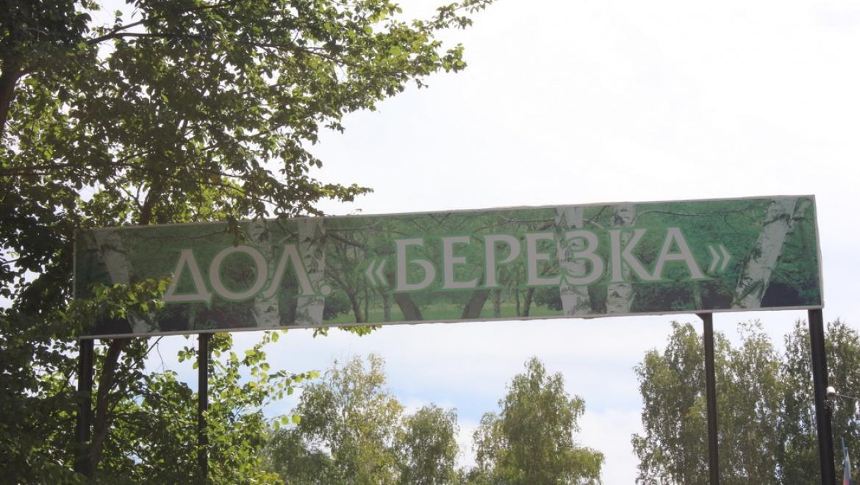 За 200 км. от Оренбурга с профилактической миссией
